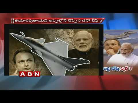Controversial Rafale Deal Has Only Questions, No Answers | ABN Telugu