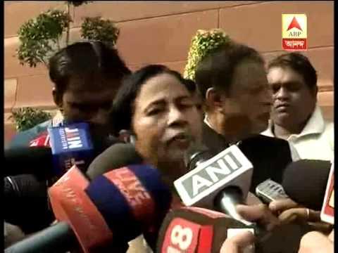 Mamata Banerjee on Third Front