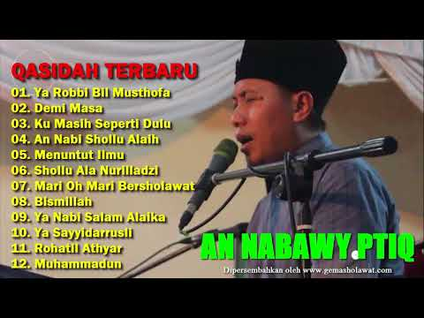Subhanallah Merdu..! Sholawat An Nabawy PTIQ Full Qasidah Terbaru HD
