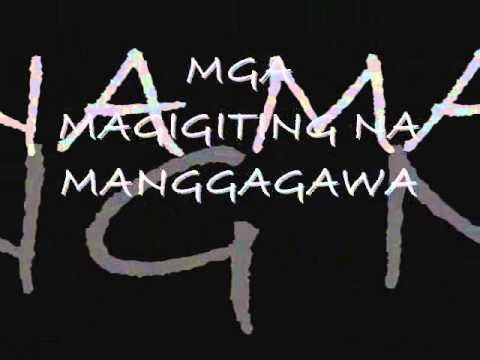 Download Bawal Na Gamot Lyrics By Garte Mix - moseyrock.com