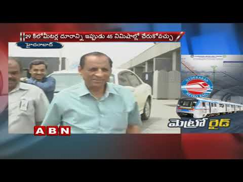 Governor Narasimhan To Flag Off Ameerpet to LB Nagar metro Line Today