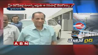 Governor Narasimhan To Flag Off Ameerpet to LB Nagar metro Line Today