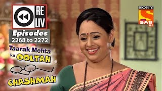 Weekly Reliv | Taarak Mehta Ka Ooltah Chashmah |14th August to 18th August 2017|Episode 2268 to 2272