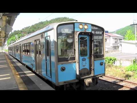 青い森鉄道 浅虫温泉発車