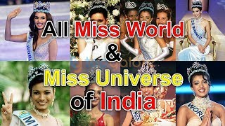 All Miss World & Universe from India   1966 to 2017   Then and Now   Before and After