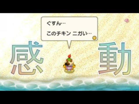 クッパ (ゲームキャラクター)の画像 p1_30