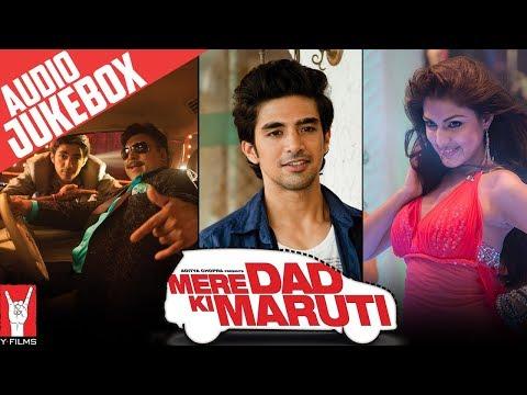 Mere Dad Ki Maruti - Audio Jukebox