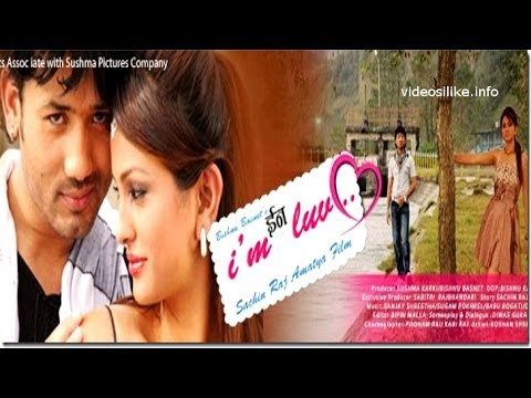 Nepali short film I am in Love | Babu Bogati HD