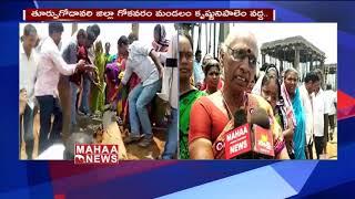Girijana People Protest Against Pallavaram Houses At East Godavari District | MAHAA NEWS