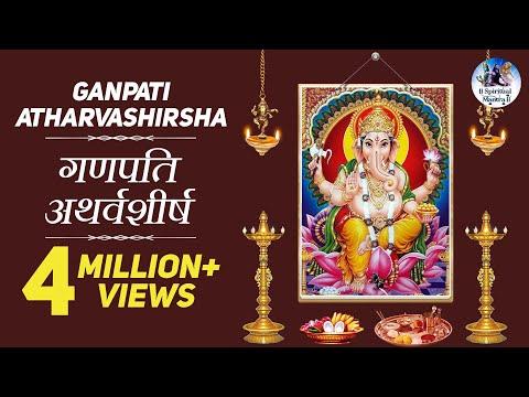 Ganapati Atharvashirsha  Lata Mangeshkar