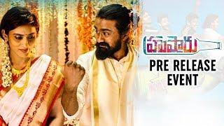Hushaaru Pre Release Event | Rahul Ramakrishna | 2018 Latest Telugu Movies | Telugu FilmNagar
