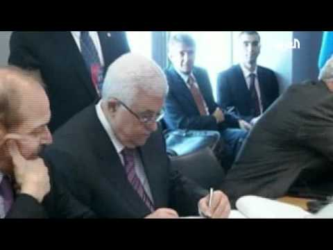 Abbas to Proceed with UN Membership