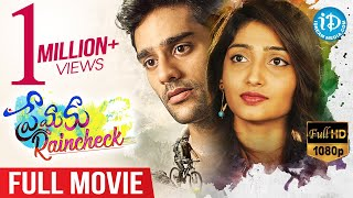 Premaku Raincheck Latest Telugu Full Movie | Priya Vadlamani | Abhilash Vadada | iDream Movies