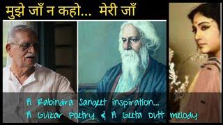 Mujhe jaan na kaho..Meri jaan (A Rabindra Sangeet Inspired Melody from Anubhav - 1971)