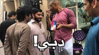ارخص الاسواق للهواتف الذكية لي غدي تشوفها   cheapest iPhone in the market