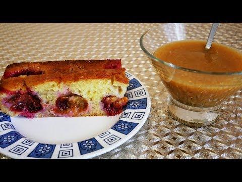 Пирог со СЛИВАМИ , РАЗРЫХЛИТЕЛЬ в домашних условиях И конфитюр из СЛИВ