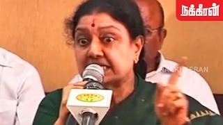 Sasikala Speech Before Heading To Bengaluru Jail