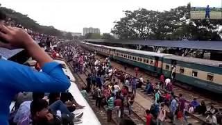 Dhaka Biman Bondor Train Station I Bangladesh I ঈদের সময় ঢাকা বিমান বন্দর ট্রেন স্টেশনে মানুষ!!!!!