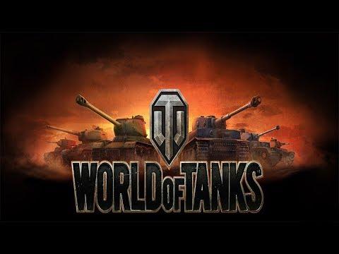 World of Tanks ★ Мы опять тут