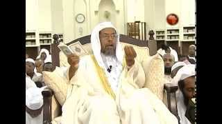 tafsir part 473 by/ Shekh Said Ahmed