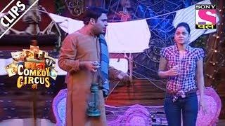 Kapil Scares Sumona - Kahani Comedy Circus Ki
