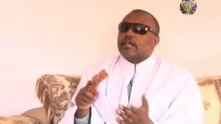 Temeherte Haymanot Sebket (Ethiopian Orthodox Tewahdo Church)