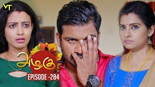 Azhagu - Tamil Serial | அழகு | Episode 284 | Sun TV Serials | 24 Oct 2018 | Revathy | Vision Time