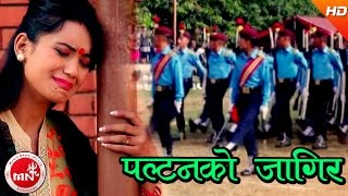 download lagu New Nepali Lok Geet 2073  Paltan Ko Jagir gratis
