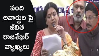 Jeevitha Rajasekhar Shocking Comments On  Nandi Awards Controversy