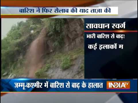 Heavy Rainfall Lashes Kashmir Valley - India TV