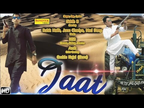 Royal Jaat | Siddh B | Rohit Malik, Jonu Chariya, Mad Deep | Haryanvi Video Songs