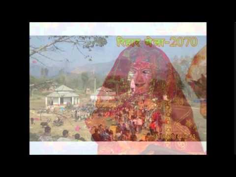 diwani me diwani sajan ke diwani (Dang Nepal)