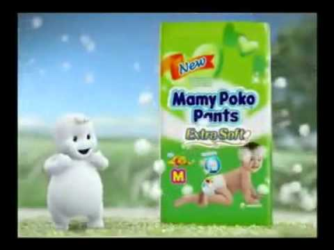 Mamy Poko Pants Size M video