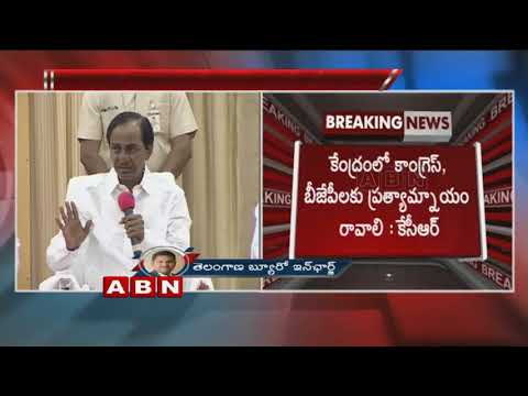 CM KCR Responds On AP Politics