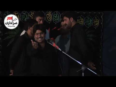 Zakir Syed Saqlain Abbas Sherazi I Majlis e Aza 14 Safar 2018 I Qasiday And Masiab