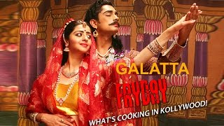 Galatta Fryday Whats cooking in Kollywood Episode 23