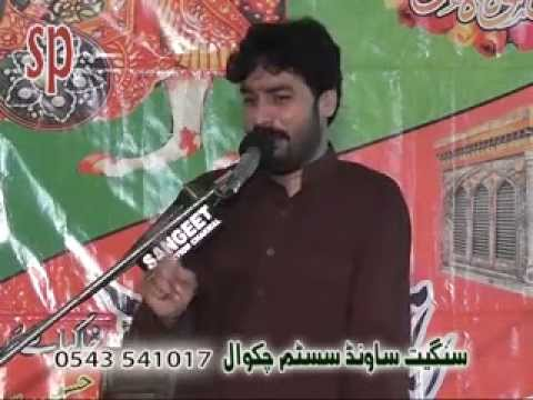 Zakir Waseem Abbas Baloch 28 August 2014 Wapsi Madina Dhamali Syedan Gujrat video