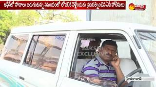 IT Grids Scam | AP Police Over Action in Hyderabad | Sakshi Live Updates - Watch Exclusive