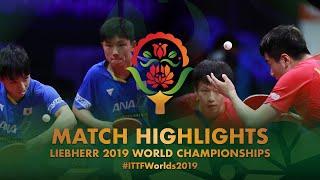 Tomokazu Harimoto/Yuto K. vs Lin Gaoyuan/Liang J. | 2019 World Championships Highlights (R16)