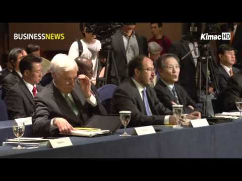 S. Korea discusses new strategies after reaching $1 trillion in annual trade