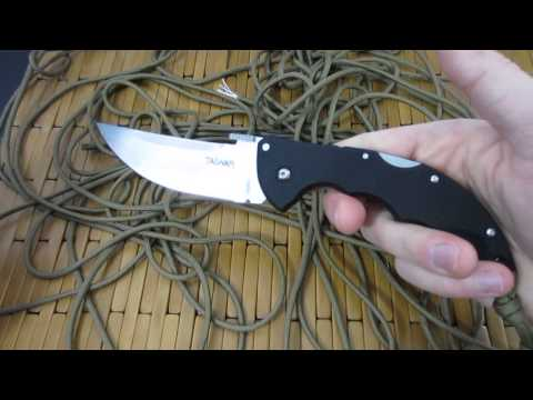 Cold Steel Talwar G10 - Knife Review