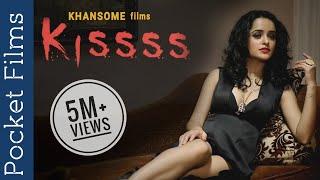 Kissss - Hindi Short Film | Husband And Wife's Unusual Secret
