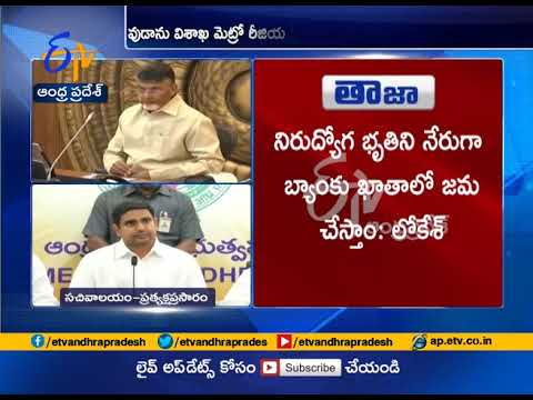 Minister Lokesh Speaks to Media | After Cabinet Meet