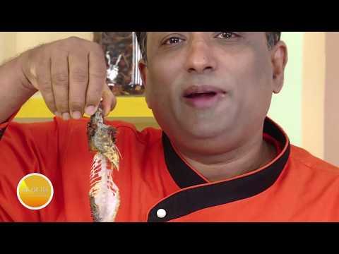 AILA FISH FRY