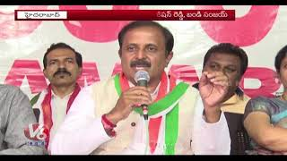 TRS MP Candidates Review Meeting After Losing In Elections | Kalvakuntla Kavitha