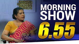 Samanmali Gunasinghe | Siyatha Morning Show - 6.55 | @Siyatha TV | 27 . 08 . 2020