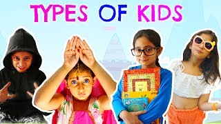 Types Of Kids - Children's Day Special   MyMissAnand