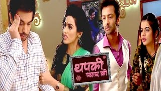 Thapki Pyar Ki: Thapki Thrown Out From Pandey House, Bihaan Brings Her Back | On Location