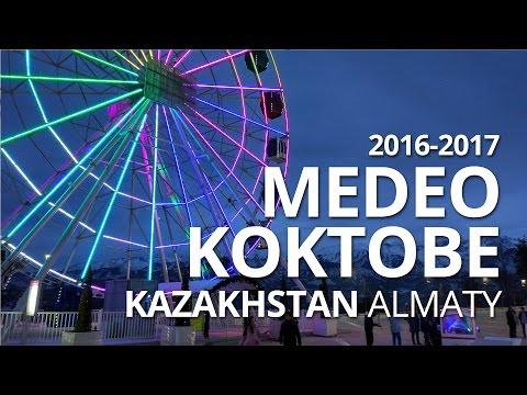 Медеу. Коктобе. Алматы. Казахстан. 2016-2017