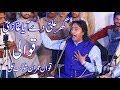 Ghar Ali De Aya Ghazi   Qawali 2018 Imran Shukat Ali
